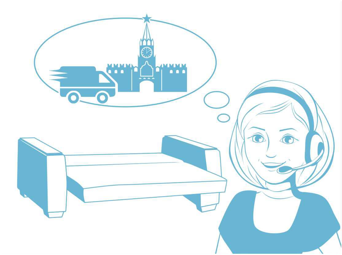 Диваны книжка в  Москве
